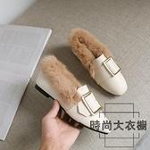 毛毛鞋女豆豆鞋加絨英倫平底小皮鞋子【時尚大衣櫥】