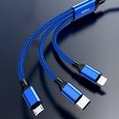 TOTU 一分三 Lightning/Type-C/安卓MicroUSB/iPhone充電線快充線 韌系列 120cm