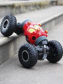 遙控車遙控汽車扭變越野四驅攀爬車雙面特技變形充電兒童男孩玩具     古梵希igo