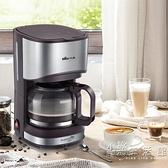 美式咖啡機家用小型全自動咖啡壺滴漏式迷你煮茶壺辦公室兩用 小時光生活館