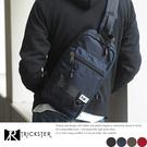日本都會潮流品牌,6個收納袋,腳踏車斜背包,休閒側背包,B5大小超輕量,非常適合出門逛街旅行。