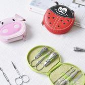 創意可愛不銹鋼修甲7件套裝指甲剪指甲刀指甲鉗成人美甲工具套裝 薔薇時尚