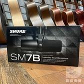 【凱傑樂器】Shure SM7B 動圈式 麥克風 人聲 演講 錄音室 廣播專用 全新公司貨 保固一年