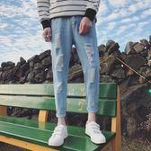 破洞牛仔褲男韓版潮流2018修身小腳男士九分褲直筒寬鬆帥氣牛子褲 魔方數碼館