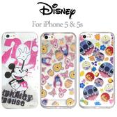 iae創百市集:iPhone5 / iPhone5s通用型 迪士尼Disney透明手機殼 米奇米妮 史迪奇 小熊維尼