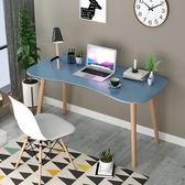 優惠了鈔省錢-北歐書桌臺式家用臥室長弧形烤漆電腦桌簡約現代兒童學習辦公桌子RM