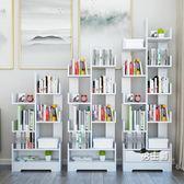 書架雜誌架樹形書架書柜落地置物架簡約現代家用兒童創意收納架簡易學生書櫥XW(男主爵)