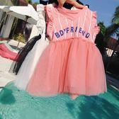 女寶寶連身裙潮流蓬蓬裙女童夏裝2018新款嬰兒洋氣裙子 春生雜貨