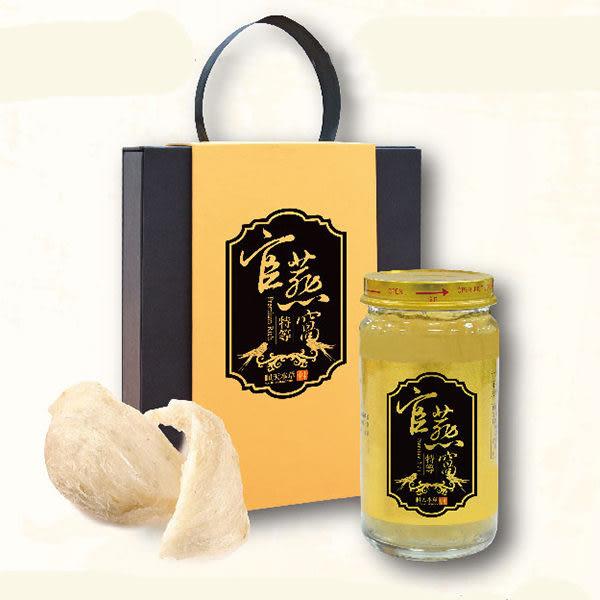 順天本草 順天特等官燕窩禮盒(150g/瓶) [仁仁保健藥妝]