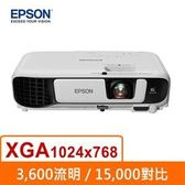 EPSON EB-X41 亮彩入門投影機【3600流明 / 10,000小時燈泡壽命 / 梯形修正功能】