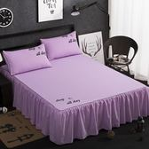 單件床裙床罩棉質床裙式全棉床套防滑1.8米2.0m荷葉邊床單保護罩七夕1元88折爆殺價