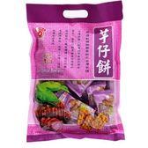 日香 芋仔餅 330g (10入)/箱