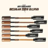 韓國 Aritaum 完美染眉膏 4.5g◆86小舖 ◆