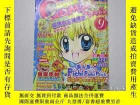 二手書博民逛書店16開漫畫月刊罕見Comic Fans 2005年 9月號Y24