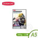 『ART小舖』DERWENT英國德爾文 水彩本 水性色鉛筆專用紙 12張 300g A5 單本