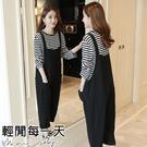 孕婦裝 MIMI別走【P31312】清閒每一天 長袖條紋衣+吊帶褲兩件式 孕婦套裝