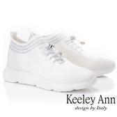 ★2018秋冬★Keeley Ann旅行輕便~透氣布優雅水鑽休閒鞋(白色) -Ann系列