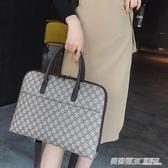 公事包女手提電腦包時尚韓版職業復古女士a4檔包大容量商務女包ATF  英賽爾3C