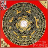 風水閣羅盤高精度專業純銅木8寸八卦三元綜合盤    SQ10066『伊人雅舍』