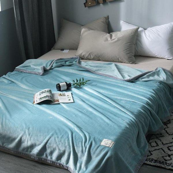 夏季毛毯薄款空調毯午睡小毯子加厚珊瑚絨法蘭絨夏涼被床單人被子 9號潮人館 YDL