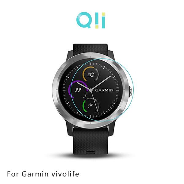 兩片裝 Qii Garmin vivolife 玻璃貼 鋼化玻璃貼 自動吸附 2.5D弧邊 手錶保護貼