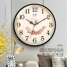 客廳時鐘 歐式靜音掛鐘客廳臥室辦公時鐘簡約時尚掛表現代創意石英鐘表【快速出貨八折搶購】