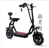 小哈雷折疊電動滑板車迷你雙人代步鋰電瓶車男女式小型成人踏板車 酷男精品館