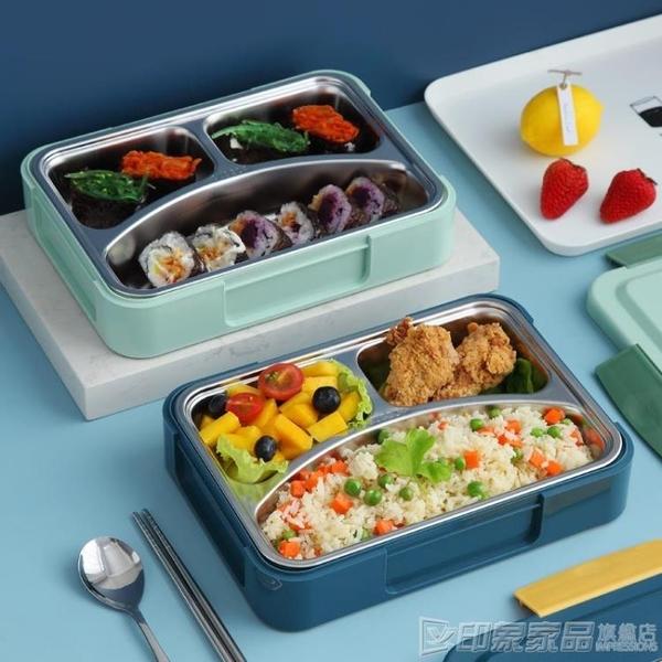 304不銹鋼飯盒上班族便攜1人分隔型密封便當盒學生食堂帶餐具餐盒 印象家品