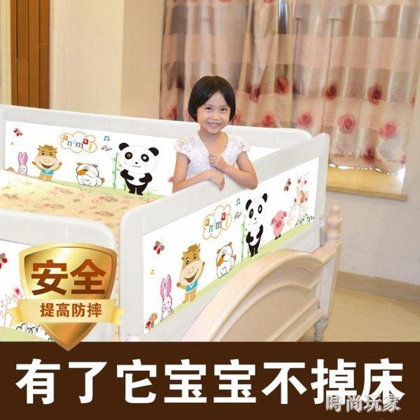床邊防護欄寶寶床圍欄大床通用床欄擋板護欄   LY5159『時尚玩家』TW
