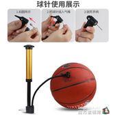 籃球打氣筒排球足球氣針氣球便攜式氣筒球針通用玩具游泳圈充氣針魔方數碼館