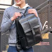 皮質後背包 潮流時尚休閒青年後背包男士背包日韓版大容量黑色皮書包男