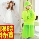 輕薄斗篷式雨衣-自信簡單日系機能女雨具4色54m3【時尚巴黎】