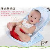 洗澡網兜 嬰兒架通用可坐躺折疊新生兒網兜支架浴架寶寶沖涼浴網沐浴椅 珍妮寶貝