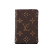 【LV】Monogram名片夾(咖啡色) M60502
