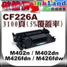 HP CF226A(NO.26A) 相容...