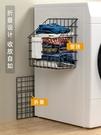 臟衣服收納筐可摺疊臟衣籃浴室神器壁掛洗衣籃放衛生間家用臟衣簍 樂活生活館