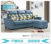 《固的家具GOOD》411-2-AJ 橋本L型淺藍色布沙發/全組【雙北市含搬運組裝】