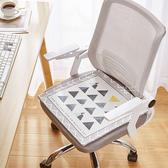 夏天透氣清涼辦公室椅坐墊 冰絲坐墊 椅墊 涼蓆坐墊