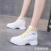 馬丁靴 真皮馬丁靴女英倫風新款秋季爆款瘦瘦靴休閑內增高短靴高幫鞋 快速出貨