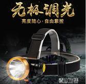 頭燈 LED感應小頭燈強光充電超亮戶外頭戴式夜釣礦燈電筒釣魚燈 青山市集