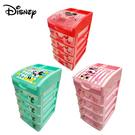 【正版授權】米奇 米妮 四抽 塑膠收納盒 抽屜盒 置物盒 桌面收納 迪士尼 511863 511879 511887