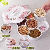 歐式創意干果盒分格帶蓋堅果盒糖果盒瓜子干果盤客廳家用WY限時7折起,最後一天