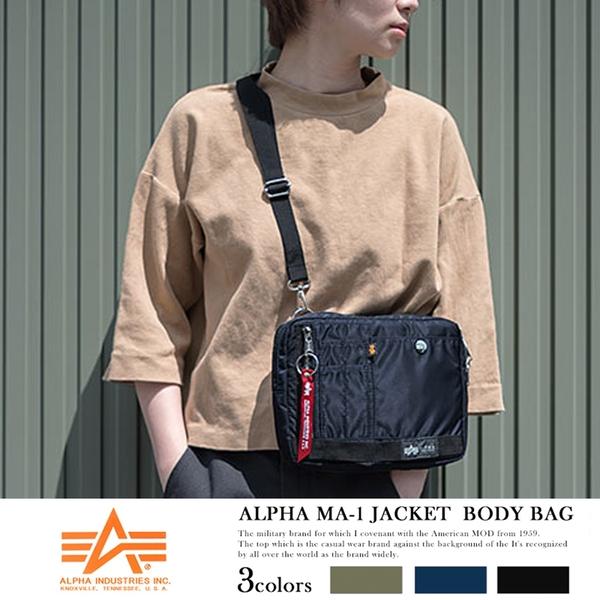 現貨配送【ALPHA】日本機能包品牌 3WAY斜背包 手拿包 收納包 側背包 MA-1降落傘布【200130】