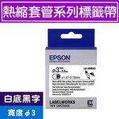EPSON LK-4WBA3 S654454 標籤帶(熱縮套管系列)白底黑字