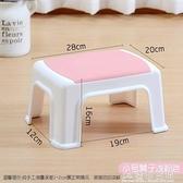 兒童洗澡凳鋼琴浴室防滑塑料踩踏板凳墊腳凳矮寶寶洗手喂奶小凳子 名購居家