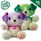 LeapFrog 美國跳跳蛙 我的寶貝狗 / 兒童學習玩具 / 早教玩具 -2色可選 (適合6個月以上)
