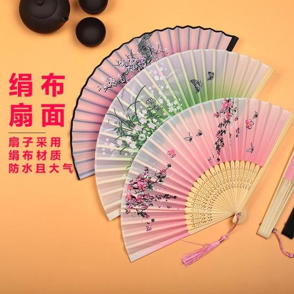 扇子折扇古典裝隨身中國風舞蹈流蘇古風女漢服夏季跳舞折疊小竹扇 怦然新品