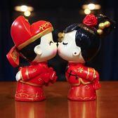 創意結婚禮物娃娃擺件婚房裝飾品[gogo購]