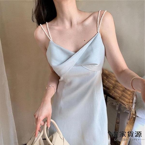 2021新款海邊度假藍色氣質法式復古吊帶連衣裙仙氣光澤雪紡裙女夏【毒家貨源】