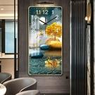 掛鐘客廳鐘表簡約北歐時尚家用時鐘掛表現代創意個性晶瓷畫掛鐘